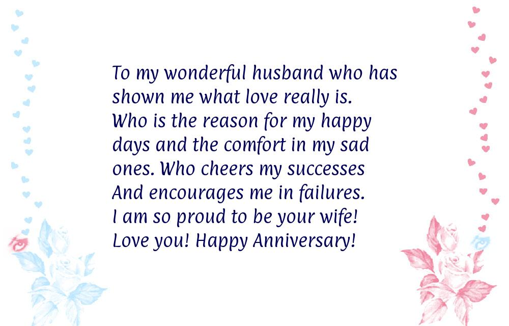 Open Letter To My Wife On Our Anniversary