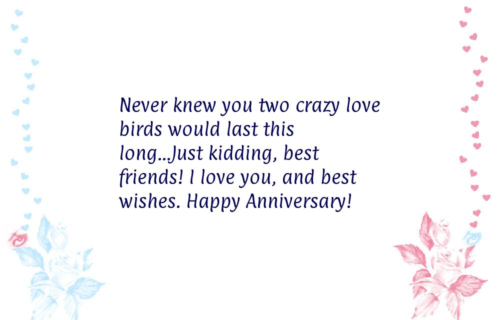 Love Quotes For Husband: Funny Quotes For Husband On Anniversary