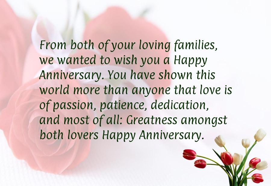 Marriage sms wishes