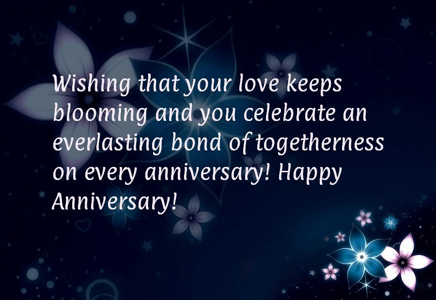 Rd anniversary quotes