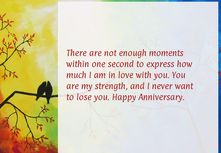 Wedding anniversary quotes to wife