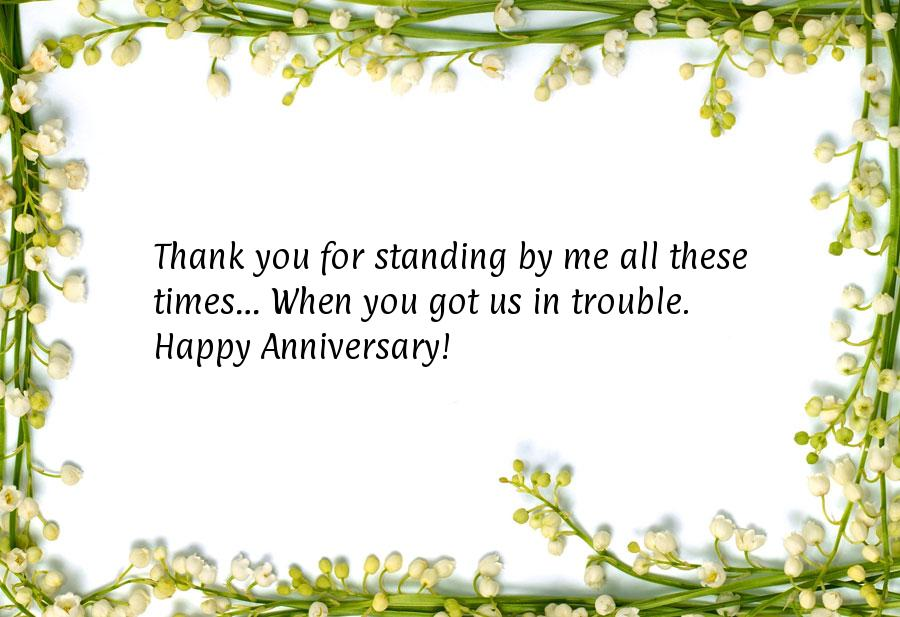 Funny anniversary wishes for friends