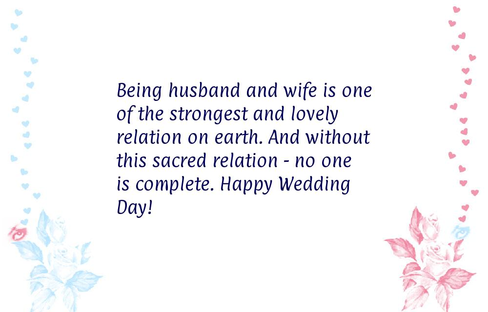 St anniversary quotes for couple quotesgram