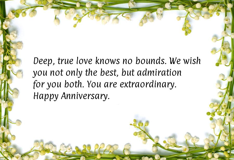 Sms marriage anniversary